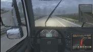 Ето как не се кара камион