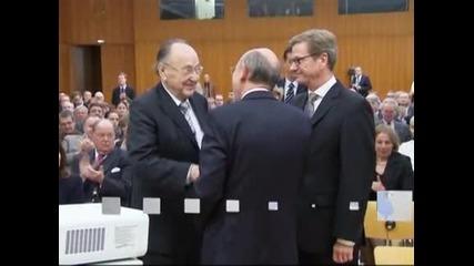 Договорът за обединението на Германия влезе в Световния регистър на паметта на ЮНЕСКО