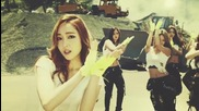 Snsd - Catch Me If You Can ( Ot9 ver. )