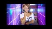 (cd Rip) Алисия feat. Sarit Hadad - Щом ме забележиш