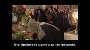Форпост - филм за състраданието - 1част (превод)