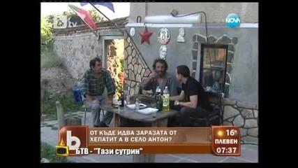 Пияна чалгаджийка се изложи пред цяла България ... смях