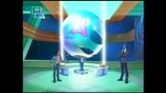 Галактически Футбол Епизод 6 ( High Quality )