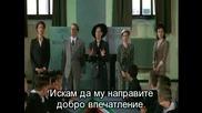 Животът Е Прекрасен (1997)1/5