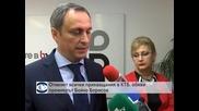 Отменят всички прихващания в КТБ, обяви премиерът Бойко Борисов
