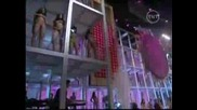 Miss Universe 2007 - Swimsuit Competition
