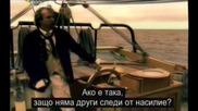 Is it real - Призразчните кораби - National Geographic + Bg subs част 2/2