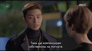 [easternspirit] She Was Pretty (2015) E05 1/2
