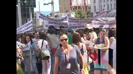 Фармацевти излязоха на протест заради мерките за поевтиняване на лекарствата