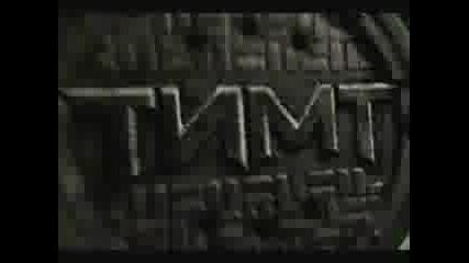 Tmnt The Game Трейлър