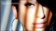 Траяна - Един на сто ( Официално видео )