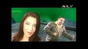 Сани и Панко - Скитнице - Tv Rip