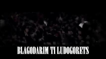 Gosho ot Pochivka - Blagodarim ti Ludogorec 2014