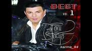 Тони Стораро - Уникат + Текста На Песента
