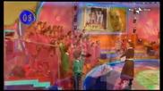 Танцът на Росинка (орг. Руфинка) - Златна монета (болоня) Тоника и Ивелина