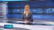 Новините на NOVA NEWS (22.01.2021 - 15:00)