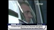 Условна присъда за Петко Лисичков застрелял Голямата Рижа