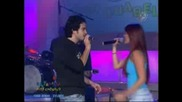 Rbd Inalcanzable Live
