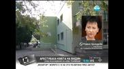 Разследват кмета на Видин за престъпления по служба - Здравей,България 01.08.2014