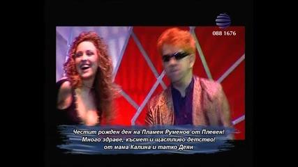 Reni i Dj Krmak - Papagal-=nl=-