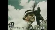 Честит 3-ти март българи!