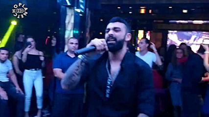Меди - Зарязан(live от Plazza 26.11.2019) - By Planetcho