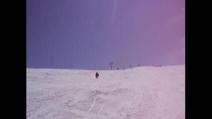 Каране На Ски