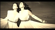 Within Temptation ft. Tarja - Paradise [ What About Us ] lyrics