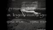Самота.wmv