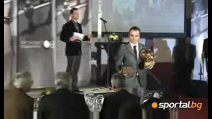 Коронясаха Бербо За №1 На 2008 Година