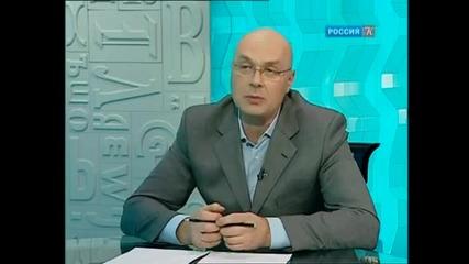 Борис Гребенщиков (15.01.2013)