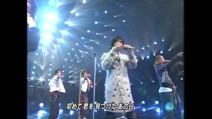 Kat-tun - Bokura no Machi de (live'06)