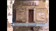Властите в Крим национализират печеливши частни компании и предприятия