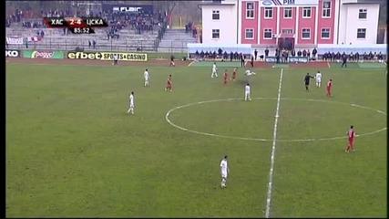 Хасково - ЦСКА - Второ полувреме (09.11.2014г.)