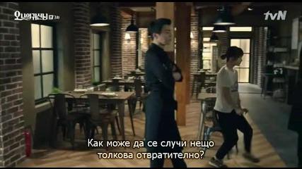 (бг субс) Oh My Ghost / О, призраче мое (2015) Епизод 3 Част 1/2