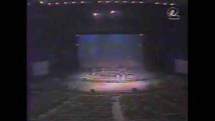 Събота, късен следобед-1991 г. (youtube)