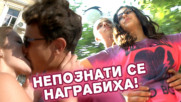 Пловдивски ПЛЕЙБОЙ гони непознати мацки да ги ЦЕЛУВА