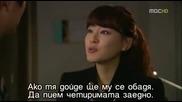 (бг превод) Жена, която все още иска да се омъжи Епизод 12 част 1
