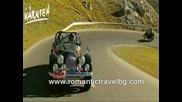 Летни почивки в Австрия с Романтик травъл 052/697097 ; www. romantictravel.bg - нова страница