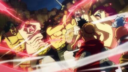 One Piece - 932 ᴴᴰ