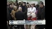 Обискираха офисите на фирмата на Елена Батурина – съпруга на Юрий Лужков