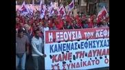 60 000 гърци на протест срещу плановете за икономии
