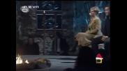 Неприлични Намеци - Господари На Ефира