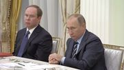 Russia: Putin meets with heads of regions after elections