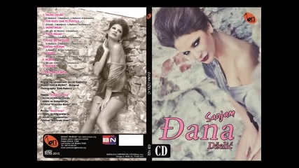 Djana Dzelic - Pod kozu sam te pustila (BN Music 2013)