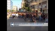 Банкови служители в Кипър се вдигнаха на протест