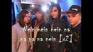Tokio Hotel - Scream + Текст