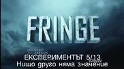Fringe s05e13 + Bg Sub