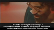 Gokhan Turkmen - Tas (prevod) (lyrics)