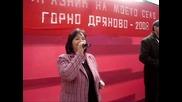 оркестъра на Панчо Иванов - Мори Атиджейко